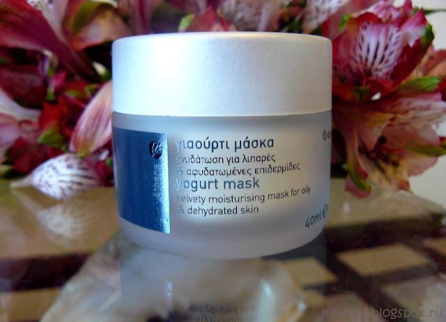 Korres Velvety Moisturising Yoghurt Mask for Oily&Dehydrated Skin