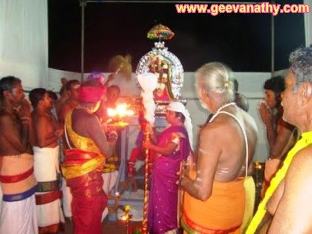 தம்பலகாமம் ஆதிகோணநாயகர் ஆலயம்
