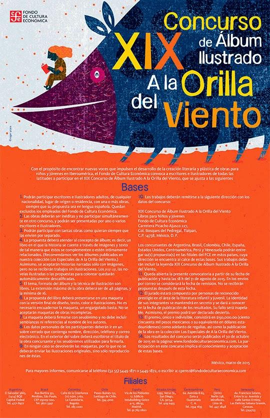 Concurso de Álbum Ilustrado A la Orilla del Viento