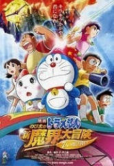 Doraemon - Thế Giới Phép Thuật - Doraemon - Nobita's New Adventure Into Magic Planet