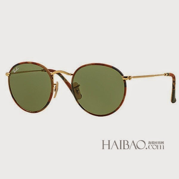 149ce53bba Ray Ban Logo Replacement « Heritage Malta