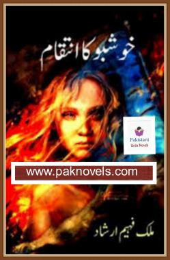 Khushbu Ka Inteqam by Malik Faheem Irshad