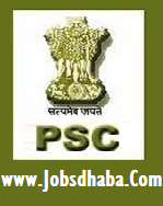 Manipur Public Service Commission, MPSC Recruitment. Jobsdhaba, Sarkari Naukri, PSC Jobs