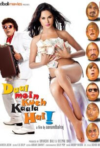 Daal Mein kuch kaala Hai (2012) - Hindi Movie