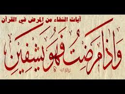 الشيخ الروحاني لجلب الحبيب 00201158874757