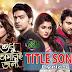 SHUDHU TOMARI JONNO TITLE SONG LYRICS | Arijit Singh, Shreya Ghoshal