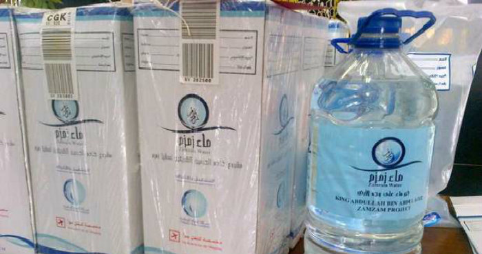 Air Zamzam Palsu dan Trik Pembuatan