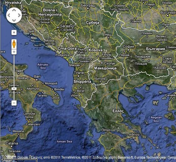 χαρτεσ google Ἀναβάσεις: Η υπηρεσία χαρτών της Google το Google Maps εμφανίζει  χαρτεσ google