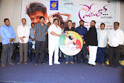 Itlu Prematho movie audio launch-thumbnail-11