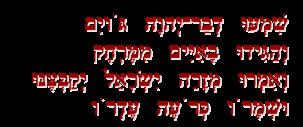 Jeremiah 31:10