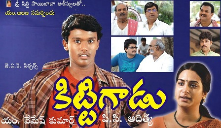 Watch Kittugadu (2012) Telugu Movie Online