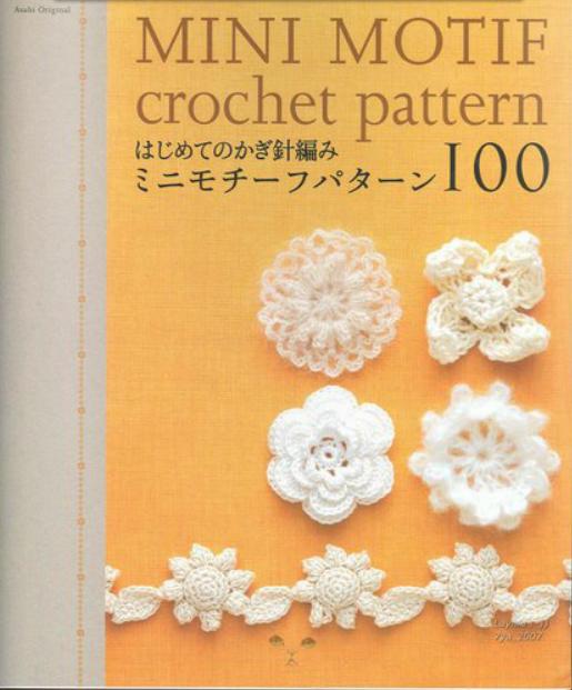 Free Patterns Crochet Motifs : Crochetpedia: Crochet Books Online - Mini Motif Crochet ...