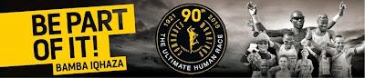 2015 Comrades Marathon logo