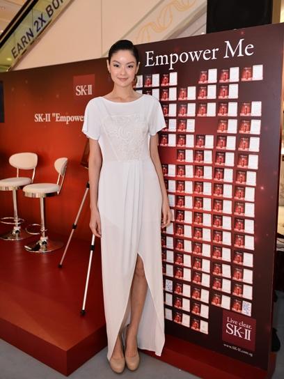 sk-ii empower me sheila sim singapore