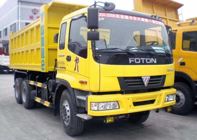 Foton To Set Up Rs 1 676 Crore Truck Plant In India