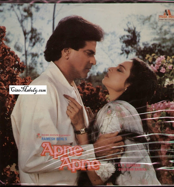 Apne Apne Hindi Mp3 Songs Free  Download  1987