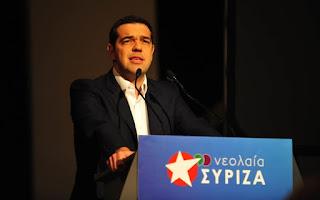 Τσίπρας: Πρόσκαιροι συμβιβασμοί για να μην γίνει η Αριστερά διάττοντας αστέρας