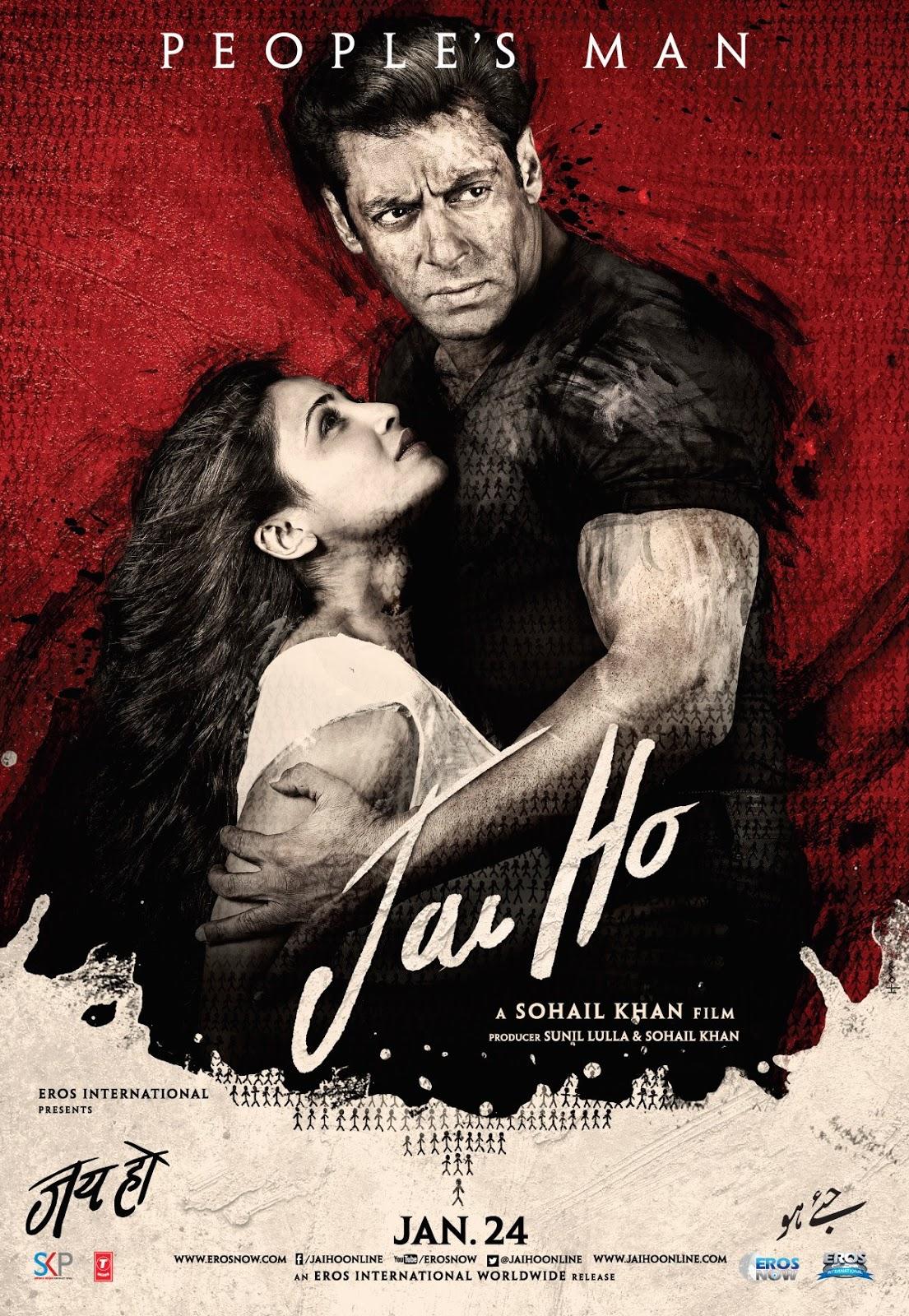 Jai Ho (film)