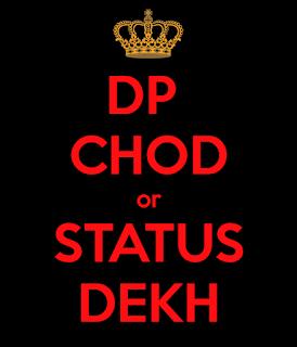 dp-chod-or-status-dekh.png