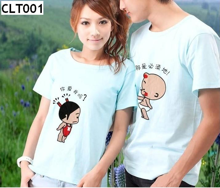 CoupleLoveTee: Couple T-Shirt