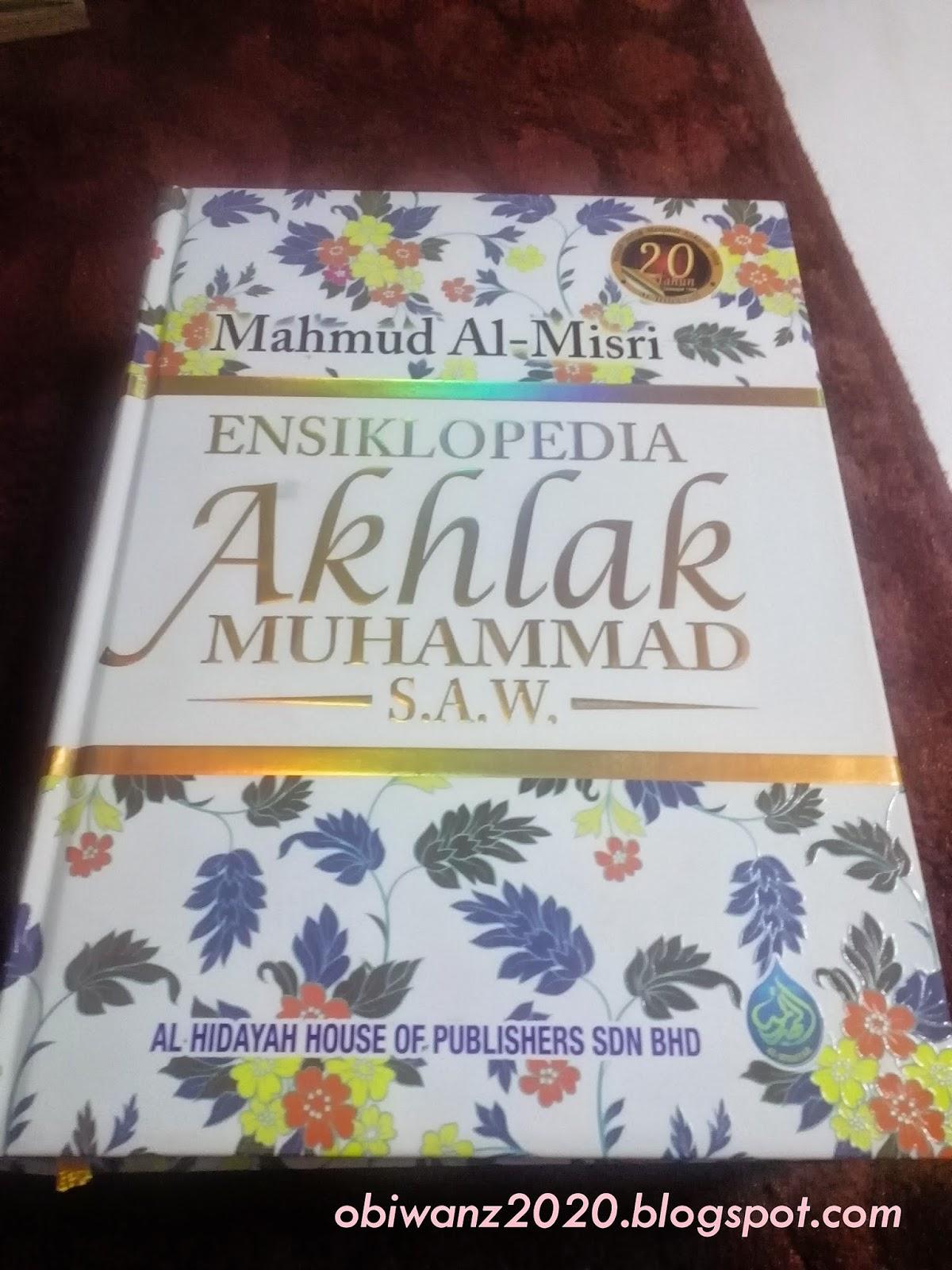 ensiklopedia akhlak Muhammad S.A.W.