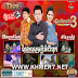 [Album] Town CD Vol 55 | Khmer Song 2014