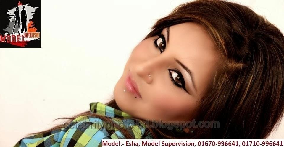 Bangladeshi+Girl+Esha+Photos005