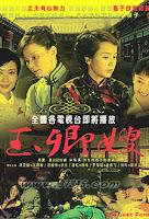 Phim Thiếu phụ Ngọc Khanh-Trên Kênh H2