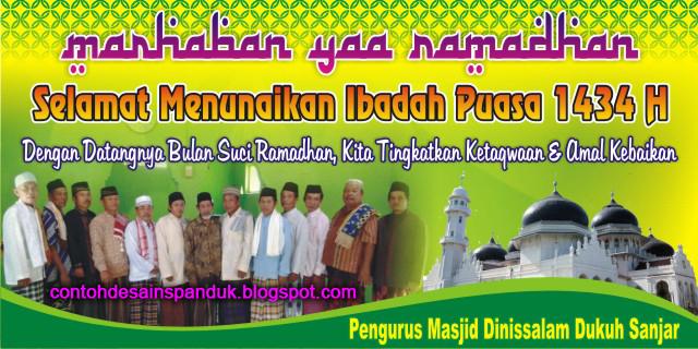 Spanduk Ucapan Bulan Ramadhan 1434 H