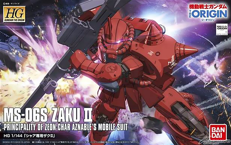 Gundam HGUC 032 MS-06S Char'-s Zaku II 1/144 Model Kit ...