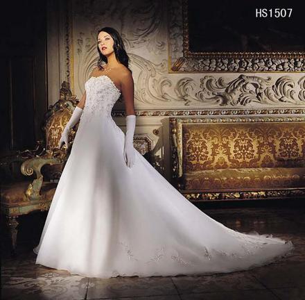 alquiler vestidos de novia paraguay