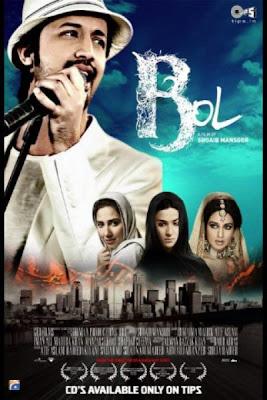 Bol (2011) DVD Rip 700 MB, bol dvd cover, bol, blu ray dvd cover