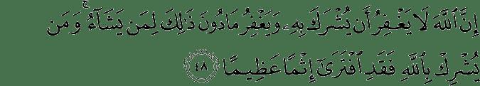 Surat An-Nisa Ayat 48