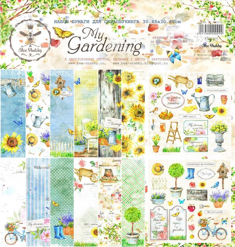 Bee Shabby - My Gardening