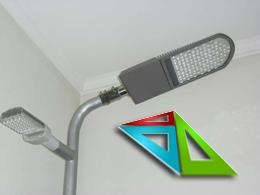 Lampu LED Penerangan Jalan Umum dengan Solar Cell-blog kang miftah