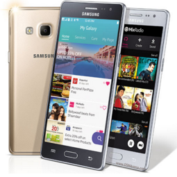 Samsung Z3 Mobile price feature specification in Bangladesh