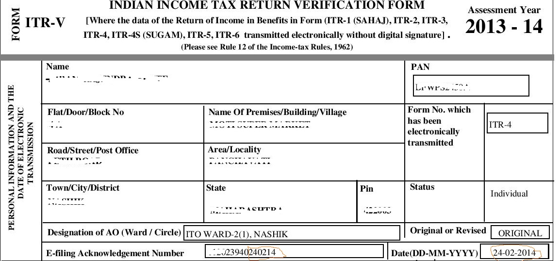 Income Tax Return Verification Form Sample Image Gallery  Hcpr