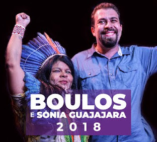 Guilherme Boulos e Sônia Guajajara
