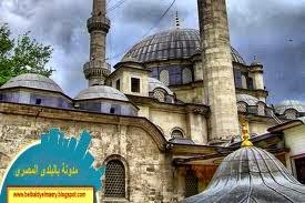 حمل شاشة توقف بانوراميه رائعه لمسجد ابو ايوب الانصارى بتركيا وتجول فى اروقة المسجد وكانك داخله بحجم 3.8 ميجا بايت