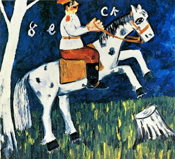 Larionov 'Soldier riding a horse' (1911)