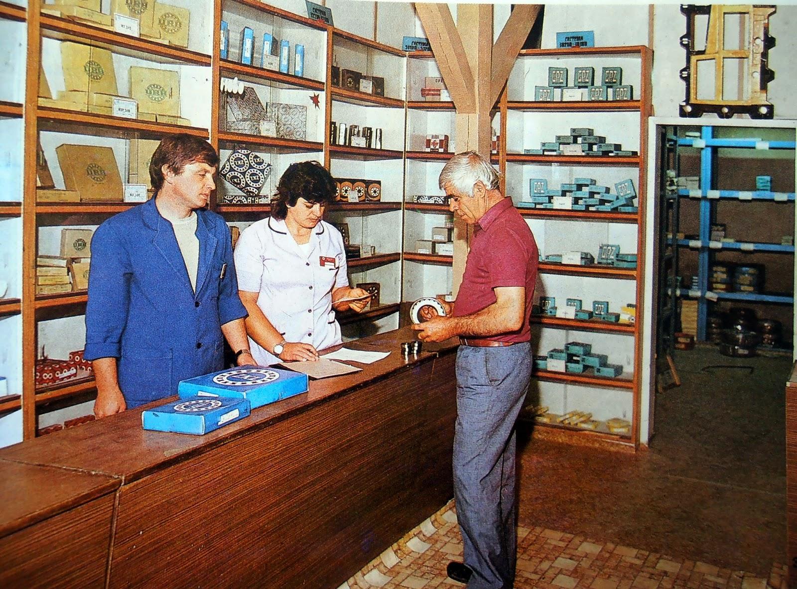 """В магазина на потребителска кооперация """"Нов живот"""" с. Екзарх Антимово, 80-те"""