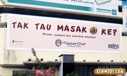 masterchef malaysia ad 4