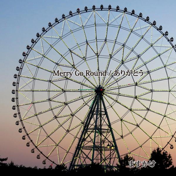 [Single] ますかけ – Merry Go Round (2016.06.01/MP3/RAR)
