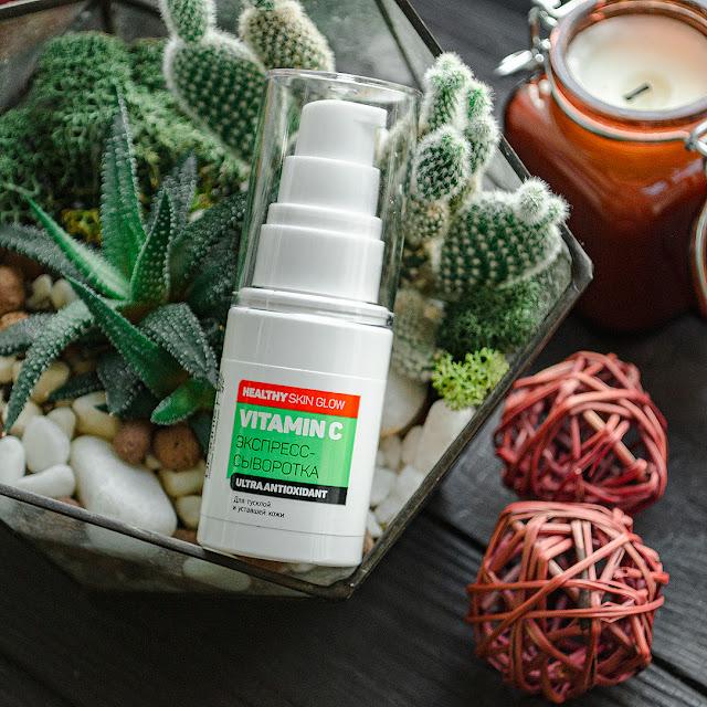 Экспресс-сыворотка Dr.Sante Vitamin C