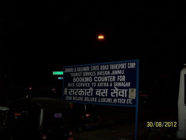 जम्मू रेलवे स्टेशन पर सरकारी बस स्थानक