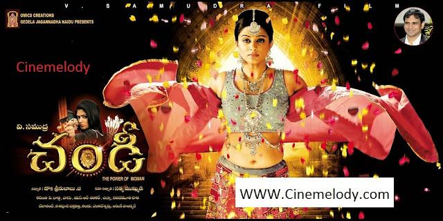 Chandi Telugu Mp3 Songs Free  Download -2013