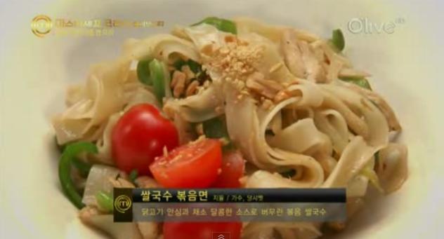 Keum Soo Kang Korean Restaurant Menu