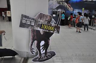 恐龍展已經超過10萬人次參觀