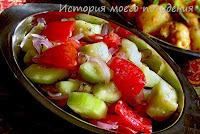 Овощной салат с лаймом