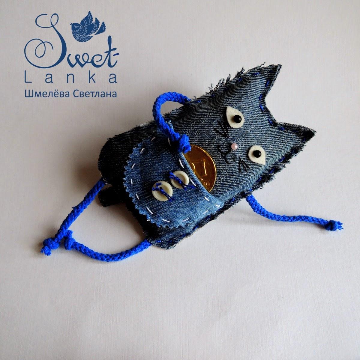 кот с карманом
